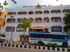 Accommodation Tirumala