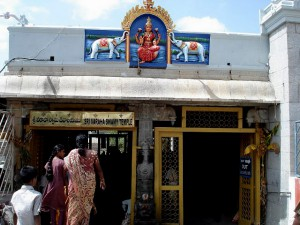 Aadhi VarahaSwamy Temple