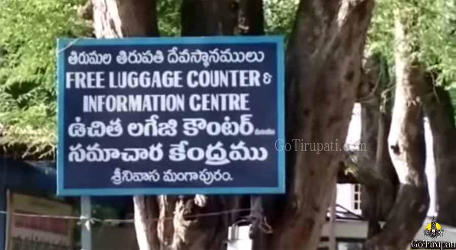 Tirumala TTD Free Luggage Counter