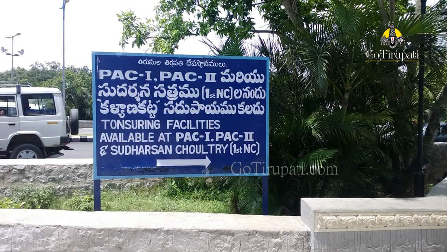 Tonsure facility at PACS