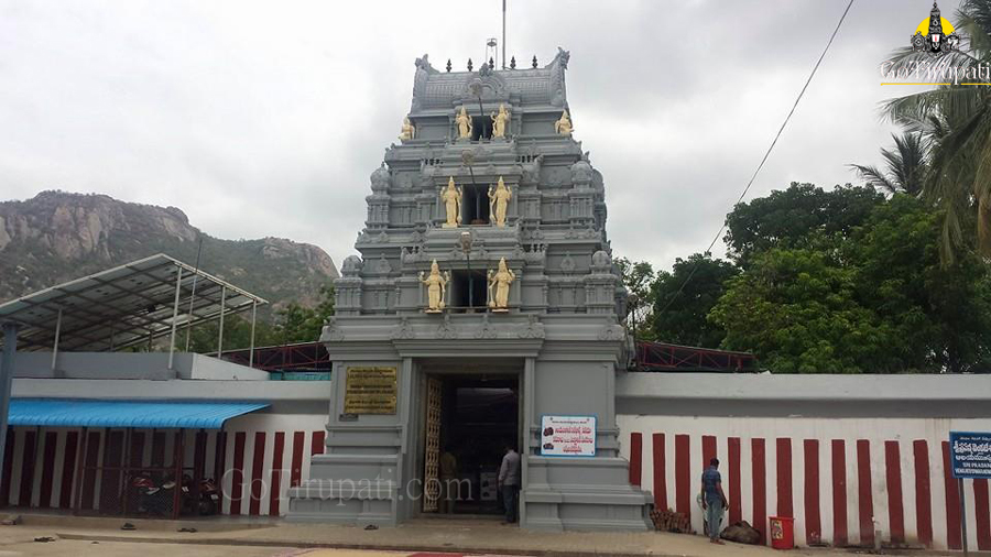 Appalayagunta Temple